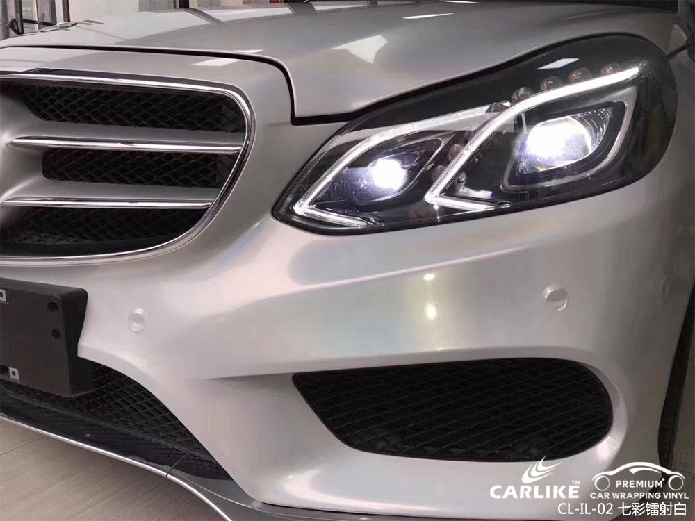 CARLIKE卡莱克™CL-IL-02奔驰七彩镭射白整车身贴膜