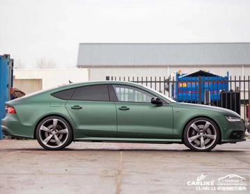 吉林奥迪_A7超哑绸缎军绿色汽车改色贴车效果图