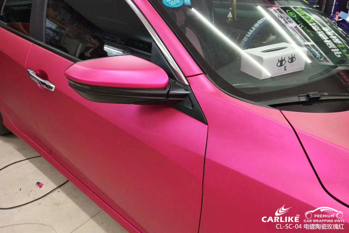 CARLIKE卡莱克™CL-SC-04本田超哑电镀陶瓷玫红色车身改色膜