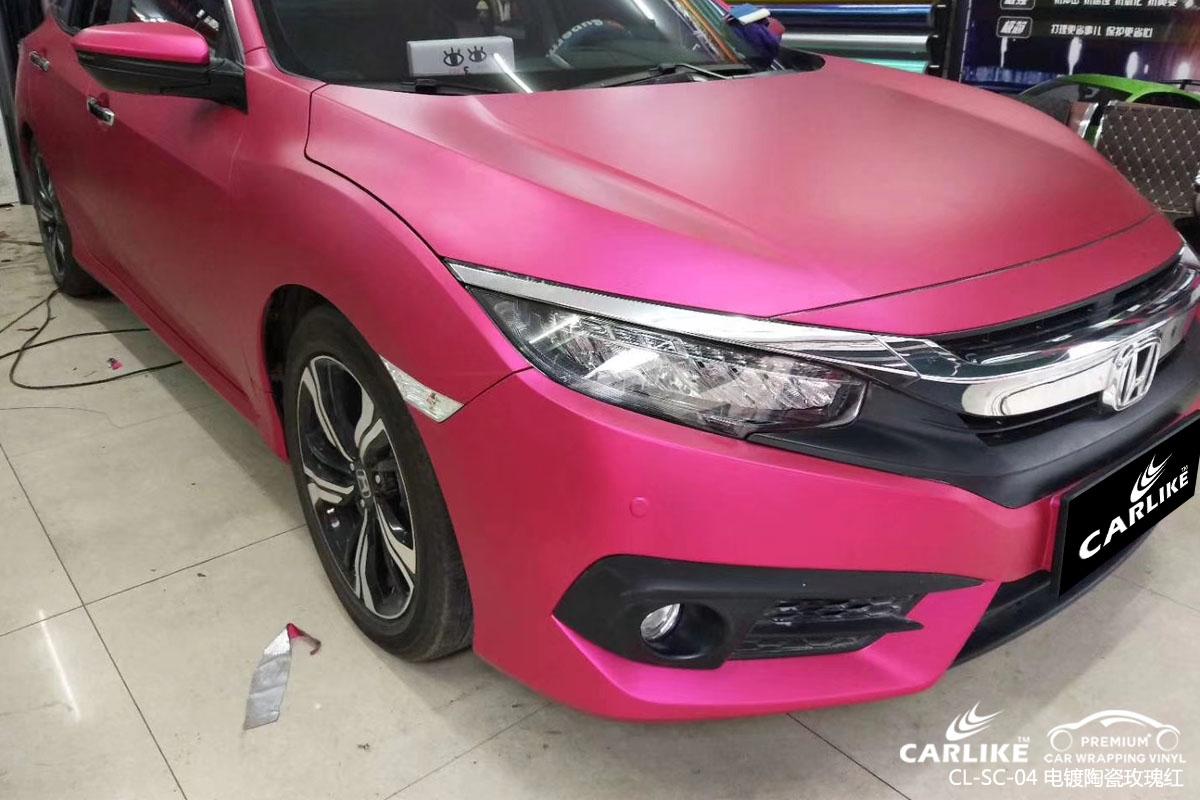 电镀陶瓷汽车改色膜贴车效果图展示