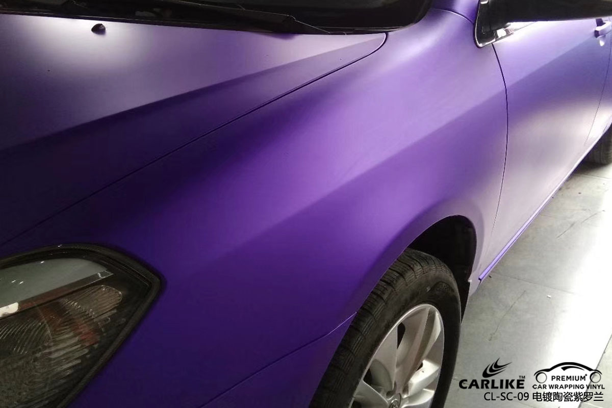 涨知识:汽车改色贴膜手续办理基本流程