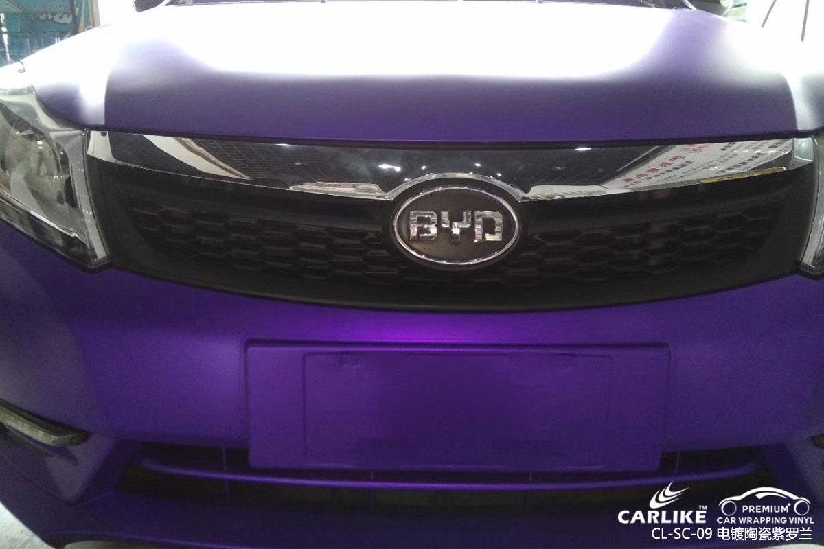 电镀陶瓷紫罗兰汽车改色贴车效果图