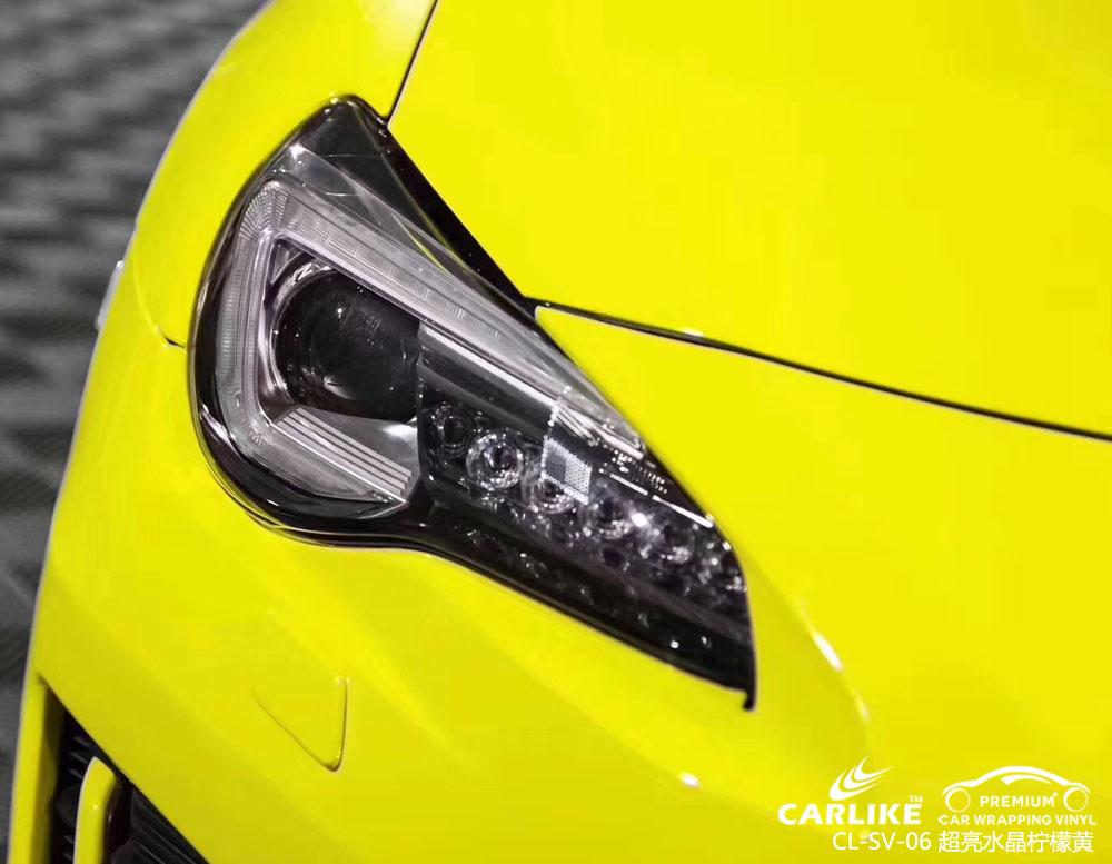 CARLIKE卡莱克™CL-SV-06斯巴鲁超亮水晶柠檬黄整车身贴膜