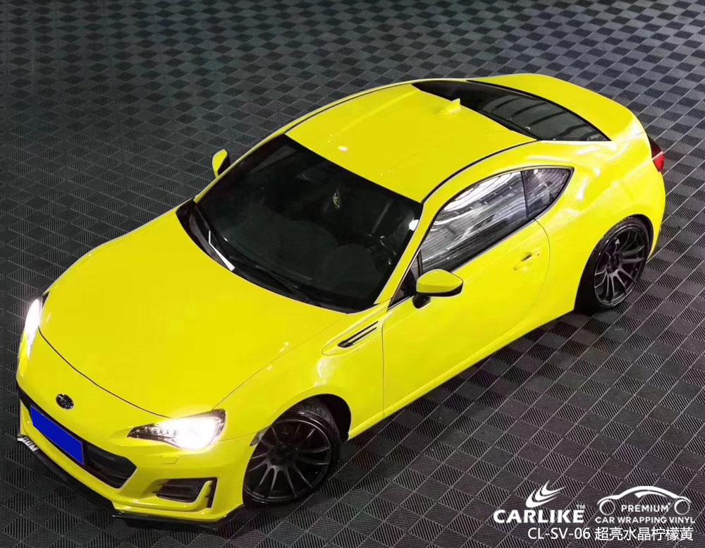 涨知识:汽车喷漆与汽车改色哪个好?