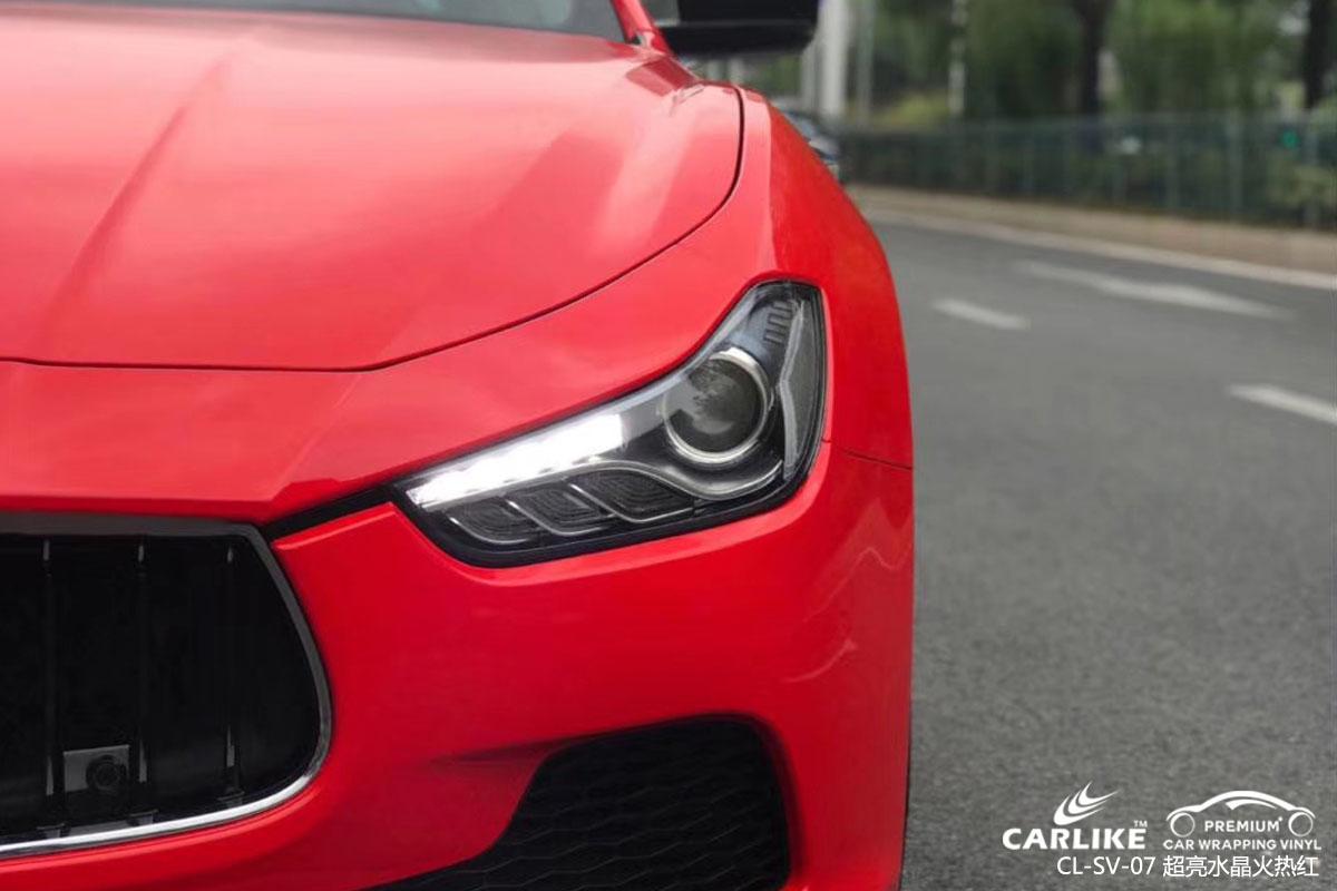 CARLIKE卡莱克™CL-SV-07玛莎拉蒂超亮水晶火热红汽车改色膜