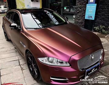 沈阳汽车改色贴膜 CARLIKE卡莱克金属电光紫魅金全车身改色膜