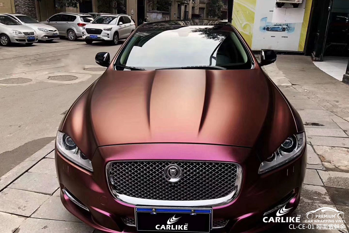 CARLIKE卡莱克™CL-CE-01捷豹金属电光紫魅金全车身改色膜