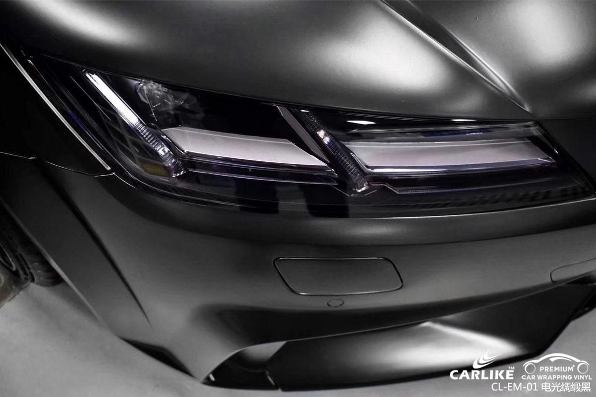CARLIKE卡莱克™CL-EM-01奥迪金属电光绸缎黑车身改色膜