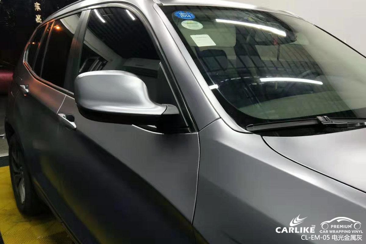 卡莱克电光金属灰汽车改色膜贴车效果图