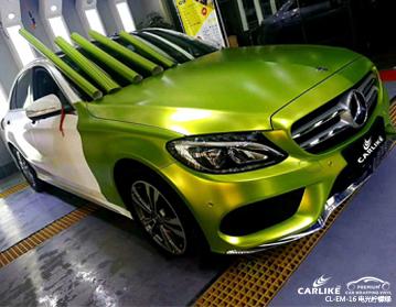 株洲奔驰c级电光柠檬绿汽车改色膜贴车效果图