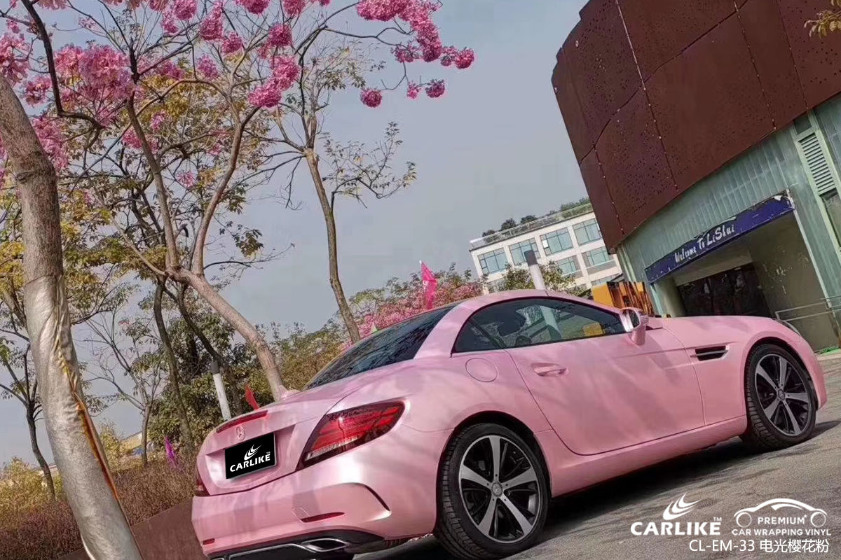 CARLIKE卡莱克™CL-EM-33奔驰金属电光樱花粉车身改色贴膜