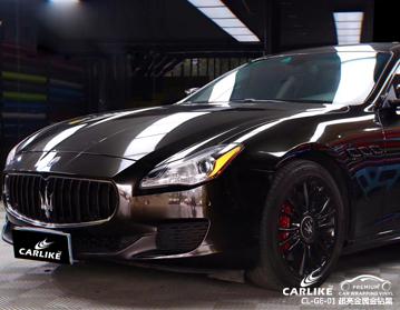 南通玛莎拉蒂总裁车身贴膜超亮金属金钻黑汽车改色施工图
