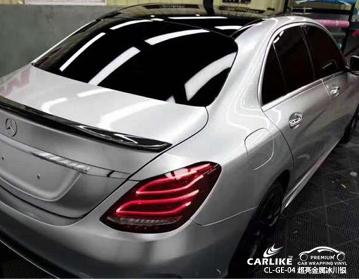 CARLIKE卡莱克™CL-GE-04奔驰超亮金属冰川银汽车改色膜
