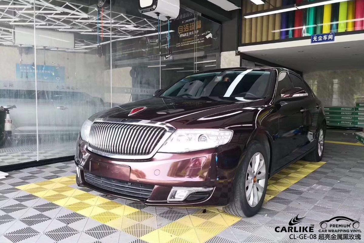 CARLIKE卡莱克™CL-GE-08红旗超亮金属黑玫瑰全车身改色膜