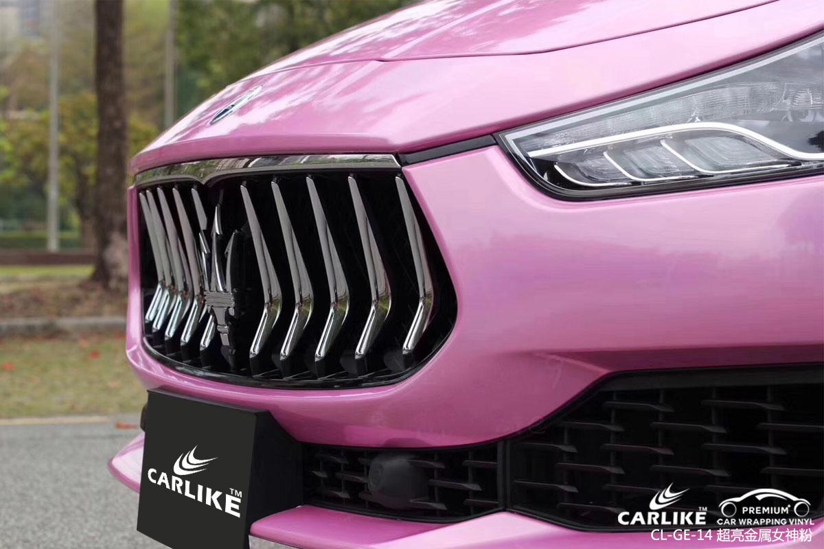 卡莱克超亮金属系列之超亮金属女神粉汽车改色效果图