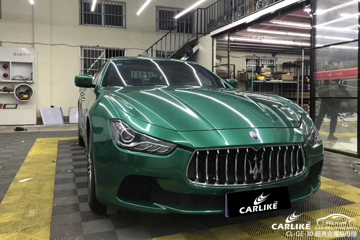 CARLIKE卡莱克™CL-GE-30玛莎拉蒂超亮金属祖母绿车身改色贴膜
