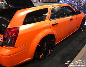 CARLIKE卡莱克™CL-MS-04超哑绸缎烈焰橙车身改色膜