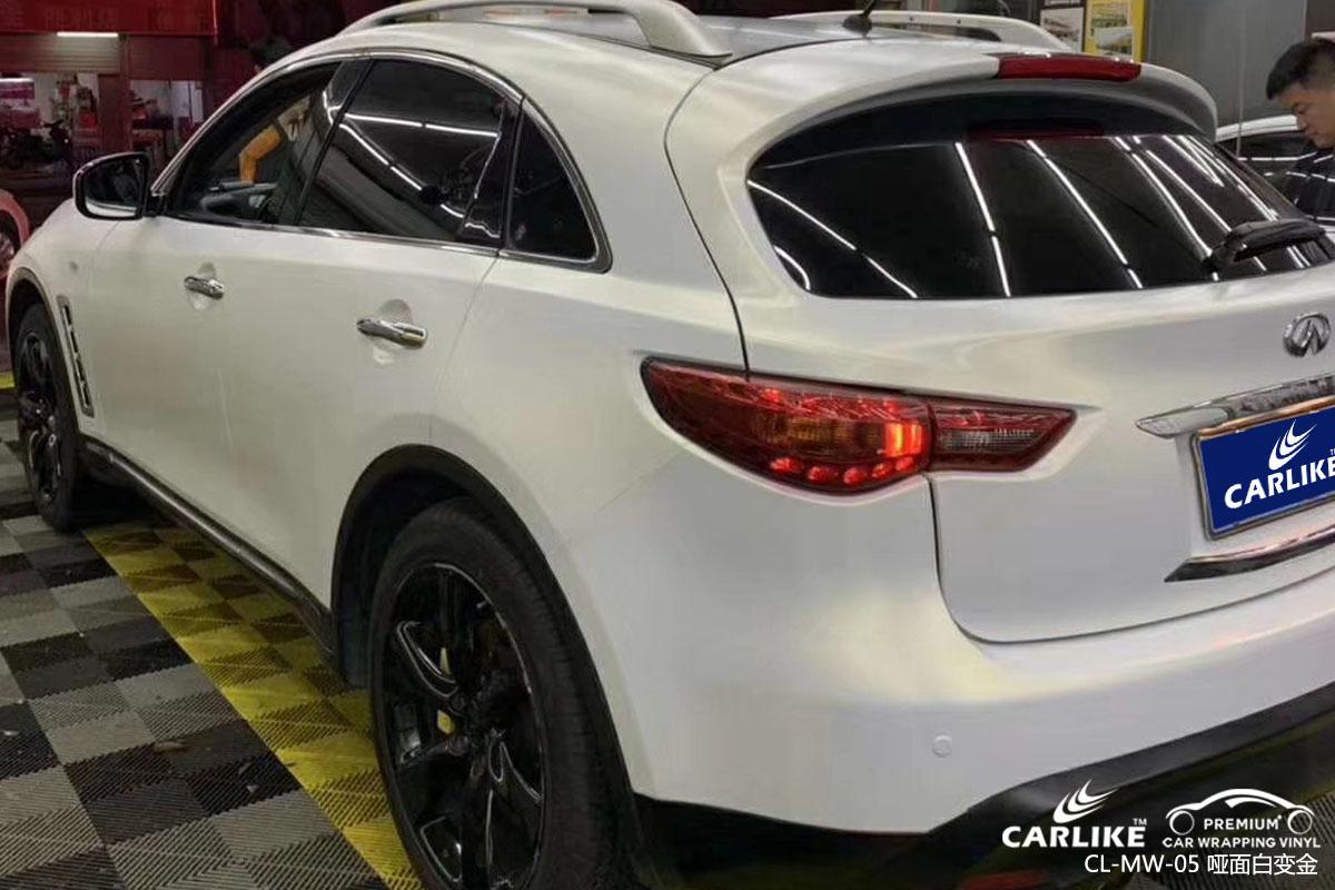 CARLIKE卡莱克™CL-MW-05英菲尼迪珠光幻彩哑面白变金汽车改色膜