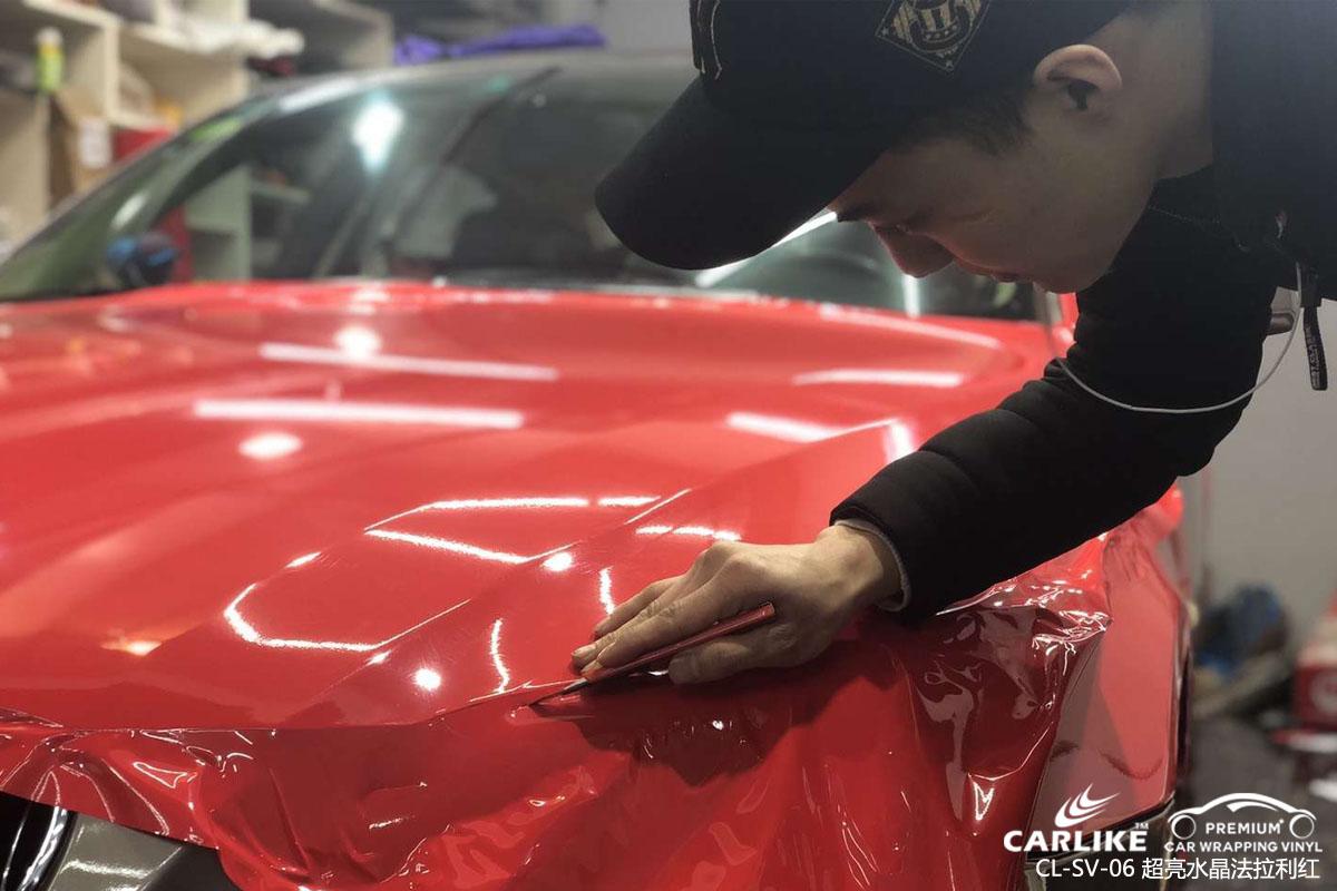CARLIKE卡莱克™CL-SV-06宝马超亮水晶法拉利红全车身贴膜