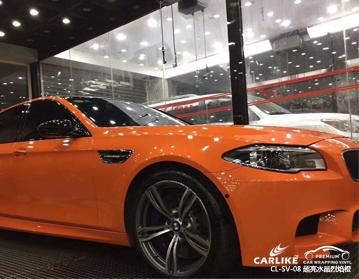 合肥全车身改色膜 CARLIKE卡莱克超亮水晶烈焰橙汽车改色膜