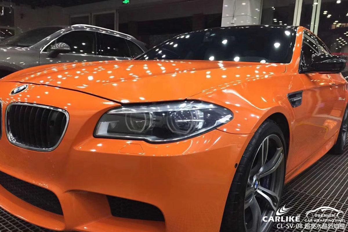 CARLIKE卡莱克™CL-SV-08宝马超亮水晶烈焰橙全车身改色膜