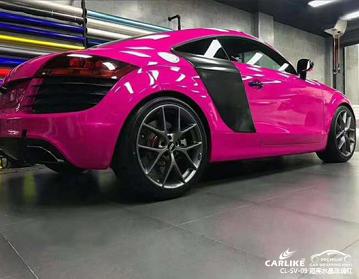 东莞汽车改色膜 CARLIKE卡莱克超亮水晶玫瑰红车身改色贴膜