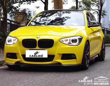 CARLIKE卡莱克™CL-SV-15宝马超亮水晶热浪黄全车改色膜