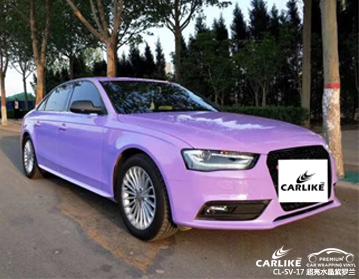 长沙豪车改装贴膜 CARLIKE卡莱克超亮水晶紫罗兰车身改色膜