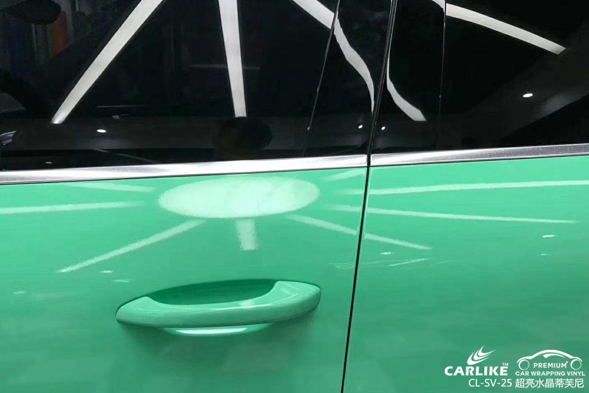 CARLIKE卡莱克™CL-SV-25保时捷超亮水晶蒂芙尼汽车改色膜