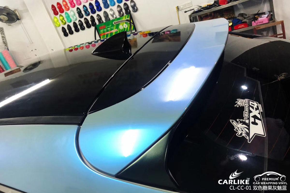 CARLIKE卡莱克™CL-CC-01马自达超亮双色糖果灰魅蓝车身改色贴膜