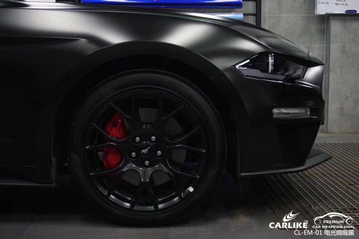 电光绸缎黑汽车改色膜贴车效果图