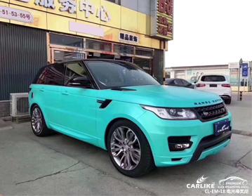北京汽车改色贴膜 CARLIKE卡莱克金属电光蒂芙尼全车身改色膜