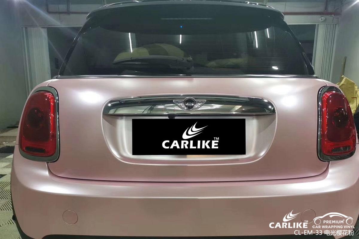 CARLIKE卡莱克™CL-EM-33宝马MINI金属电光樱花粉车身改色膜