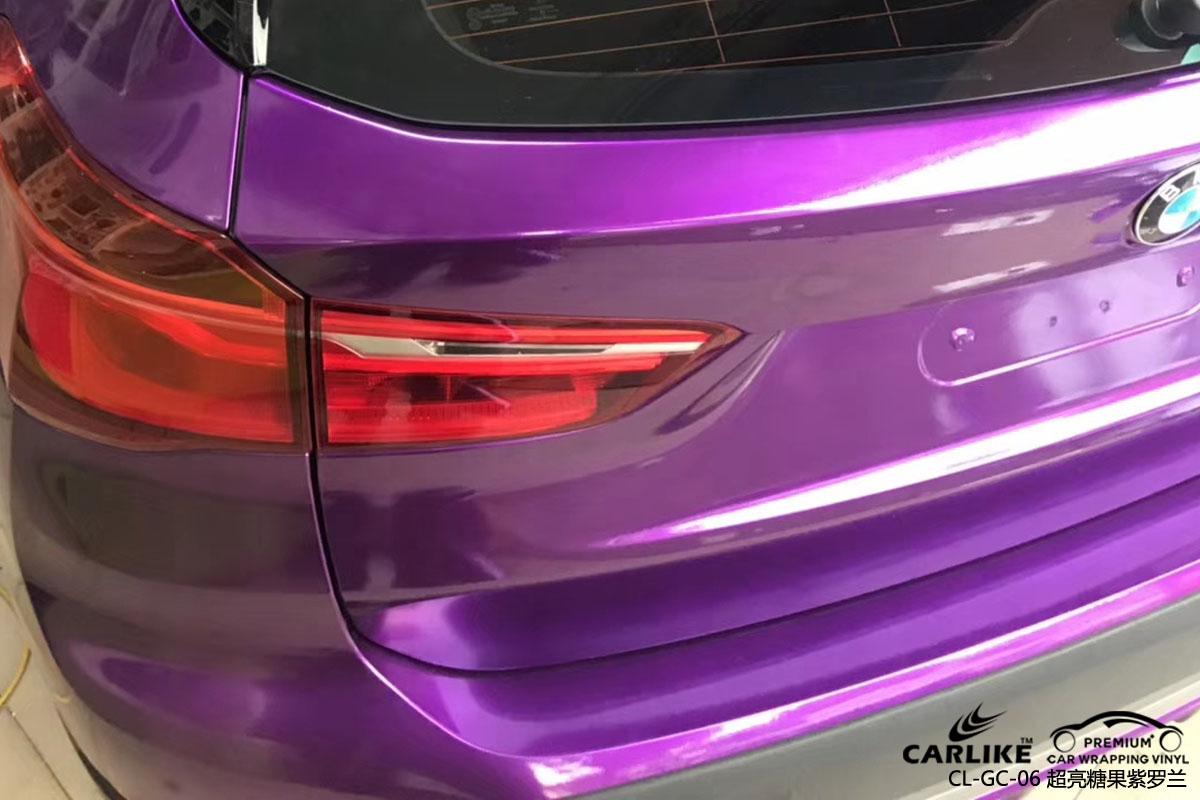 CARLIKE卡莱克™CL-GC-06宝马超亮糖果紫罗兰整车身改色贴膜