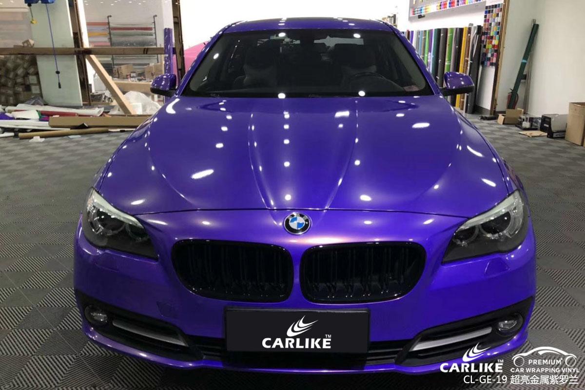 超亮金属紫罗兰汽车改色膜车身贴膜效果图