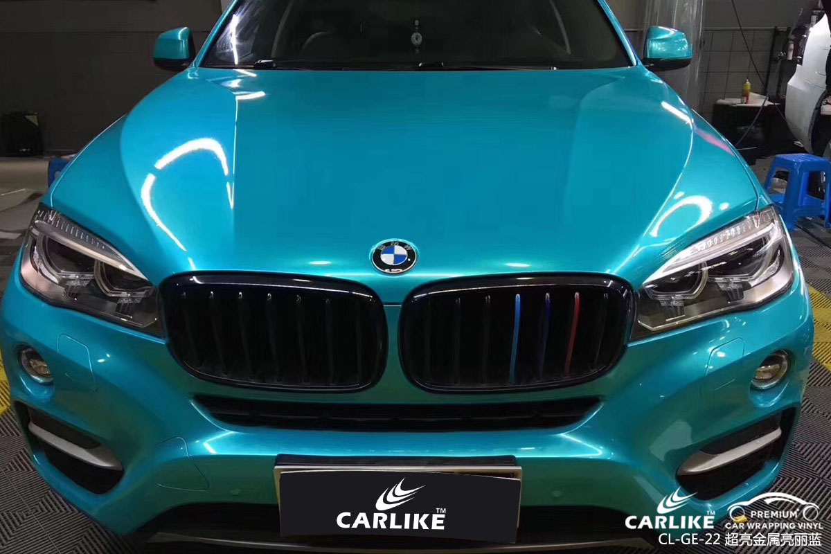 CARLIKE卡莱克™CL-GE-22宝马超亮金属亮丽蓝全车身改色膜