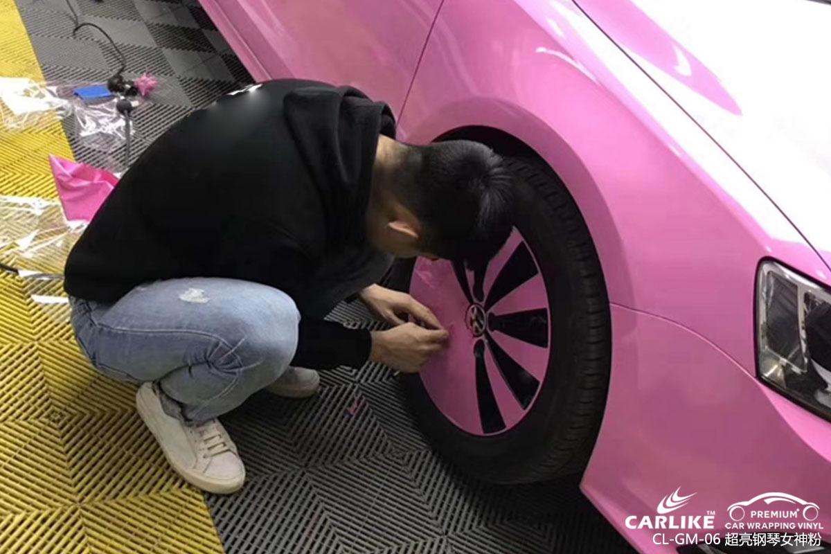 CARLIKE卡莱克™CL-GM-06大众超亮钢琴女神粉汽车改色贴膜