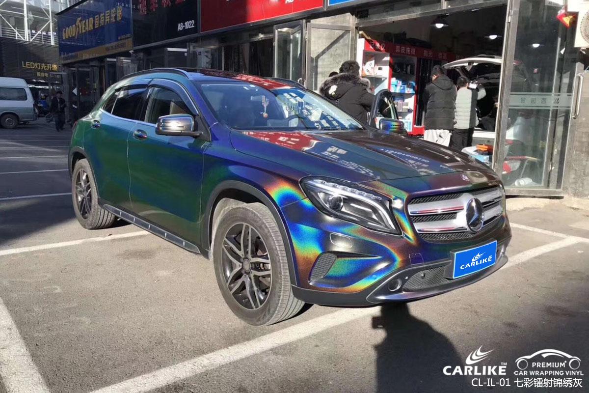 CARLIKE卡莱克™CL-IL-01奔驰七彩镭射锦绣灰汽车改色贴膜