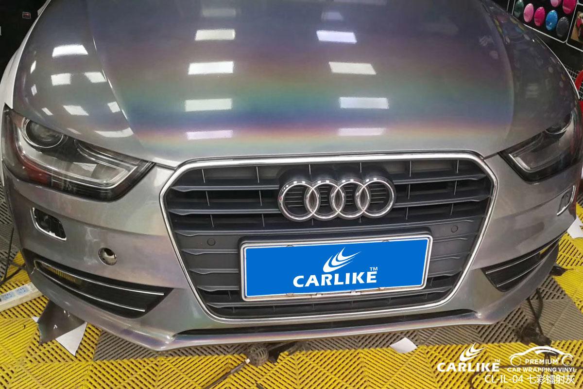 CARLIKE卡莱克™CL-IL-04奥迪七彩镭射灰汽车改色贴膜