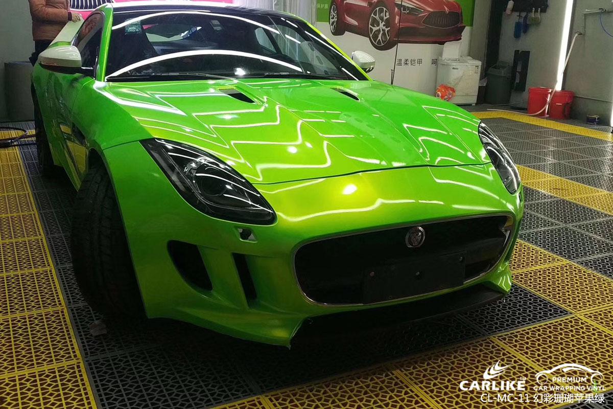 CARLIKE卡莱克™CL-MC-11保时捷捷豹幻彩珊瑚苹果绿车身改色膜