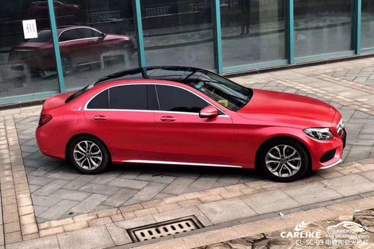 电镀陶瓷火热红汽车改色膜贴车效果图