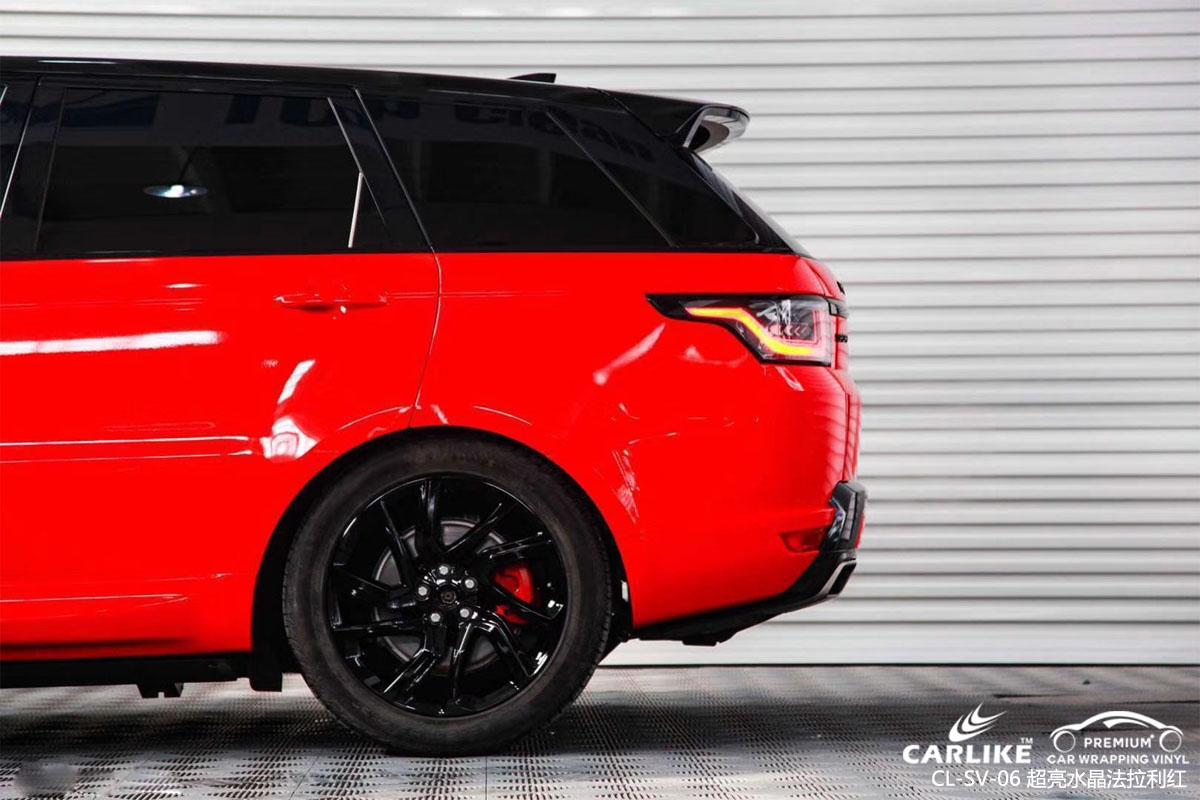 CARLIKE卡莱克™CL-SV-06路虎超亮水晶法拉利红车身改色膜