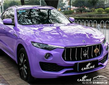 银川玛莎拉蒂Levante双色糖果梦幻紫汽车改色贴车效果图