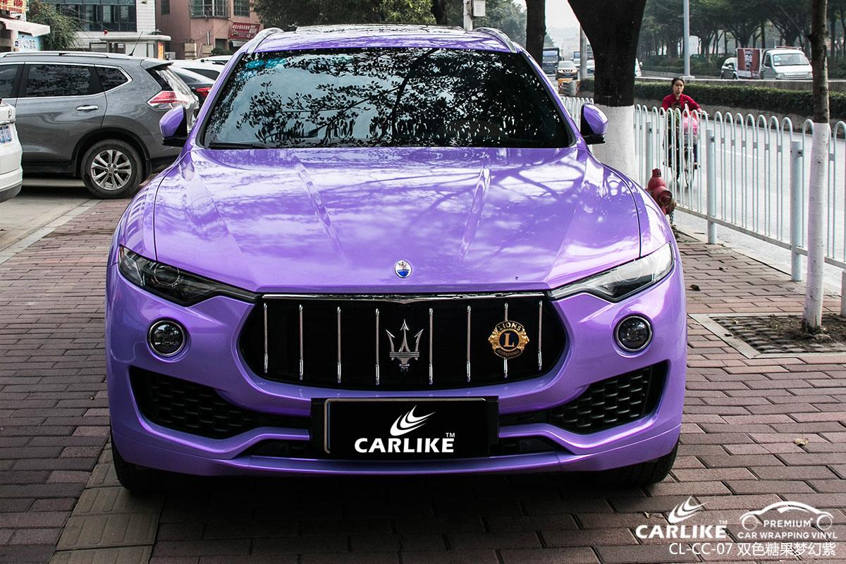 CARLIKE卡莱克™CL-CC-07玛莎拉蒂双色糖果梦幻紫车身改色膜