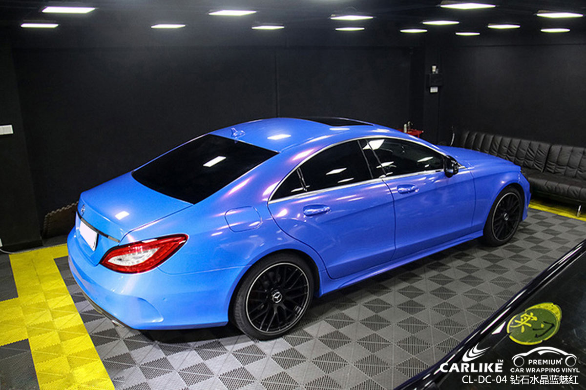 CARLIKE卡莱克™CL-DC-04奔驰钻石水晶蓝魅红全车身改色膜
