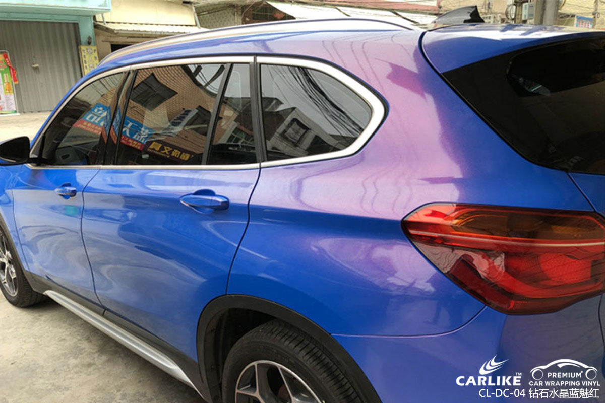 CARLIKE卡莱克™CL-DC-04宝马钻石水晶蓝魅红全车身改色贴膜