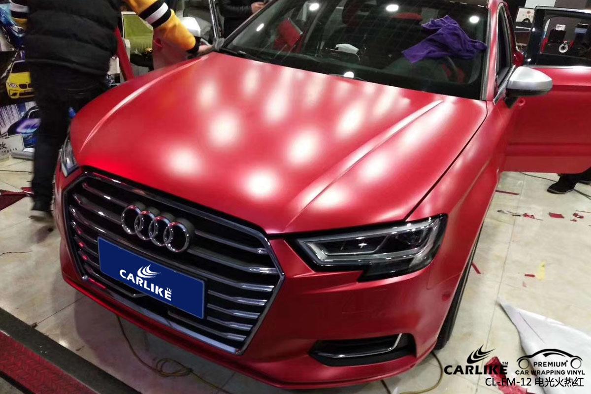 如何快速进行汽车改色 详解汽车改色贴膜注意事项