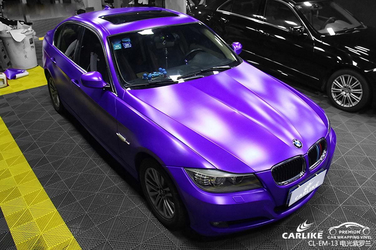 卡莱克电光系列之电光紫罗兰改色贴车效果图