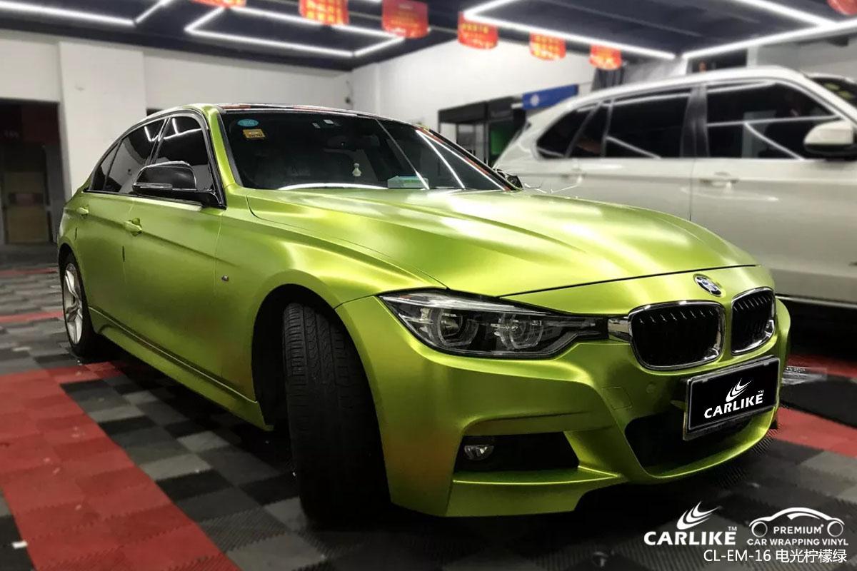 CARLIKE卡莱克™CL-EM-16宝马金属电光柠檬绿汽车改色膜