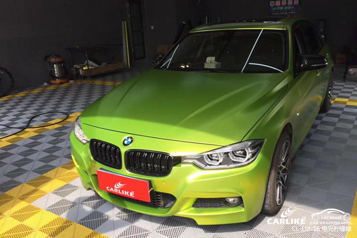 卡莱克电光柠檬绿改色贴车效果图